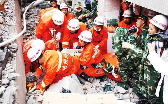 """四川""""5•12汶川地震""""抗震救灾指挥部应急系统"""